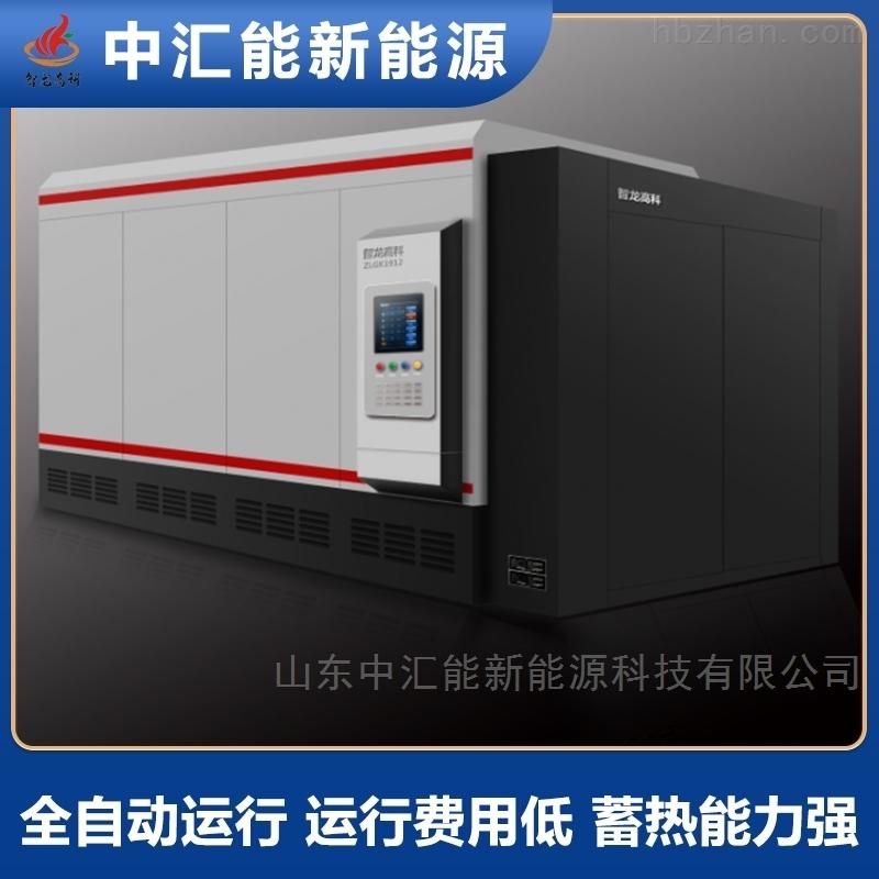 北方地区清洁取暖全面推进,加强储热式电锅炉应用